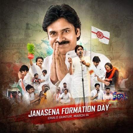 JanaSena Party Formation Day photo