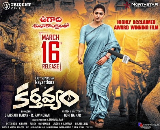 aramm tamil movie nayanthara