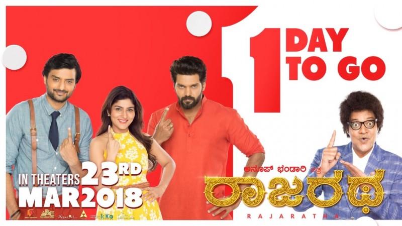 Rajaratha (Rajaratham) movie review