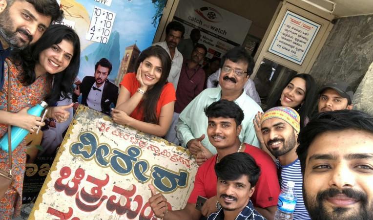 Anup Bhandari's Rajaratha off to a good start at box office
