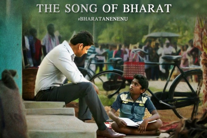Exclusive Song review: Bharath Ane Nenu Song of Bharat