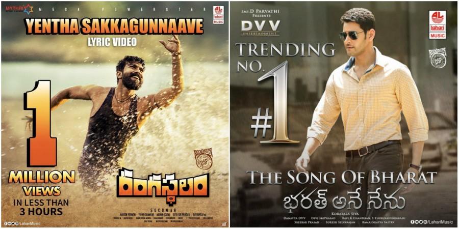 naa songs free download telugu movies