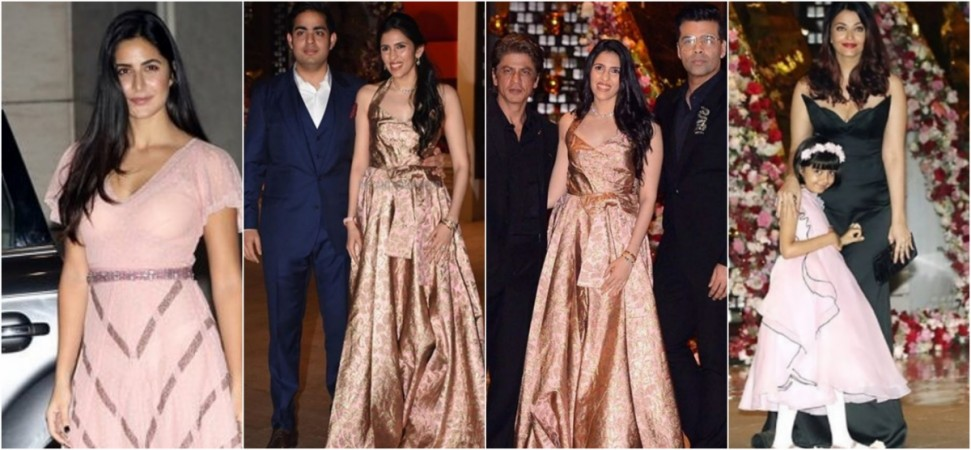 Akash Ambani's Engagement Party