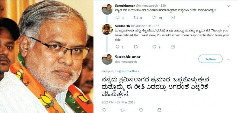 BJP leader Suresh Kumar and his Twitter posts