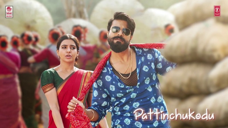 Ram Charan's Rangasthalam to be dubbed in Bhojpuri