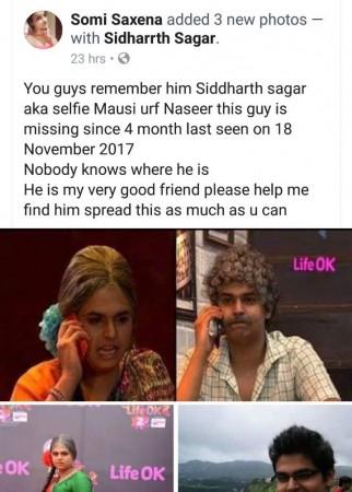 Somi Saxena
