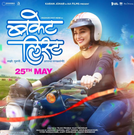 Bucket List trailer: Madhuri Dixit Nene sets off a journey of self-discovery
