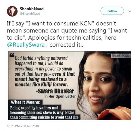 Swara Bhaker