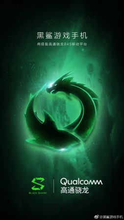 Xiaomi Black Shark official launch invite