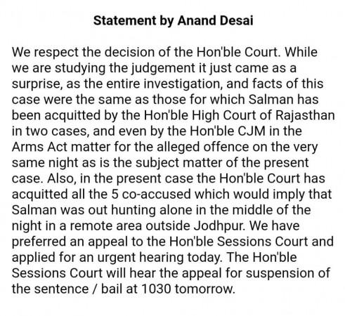 Salman Khan lawyer statement