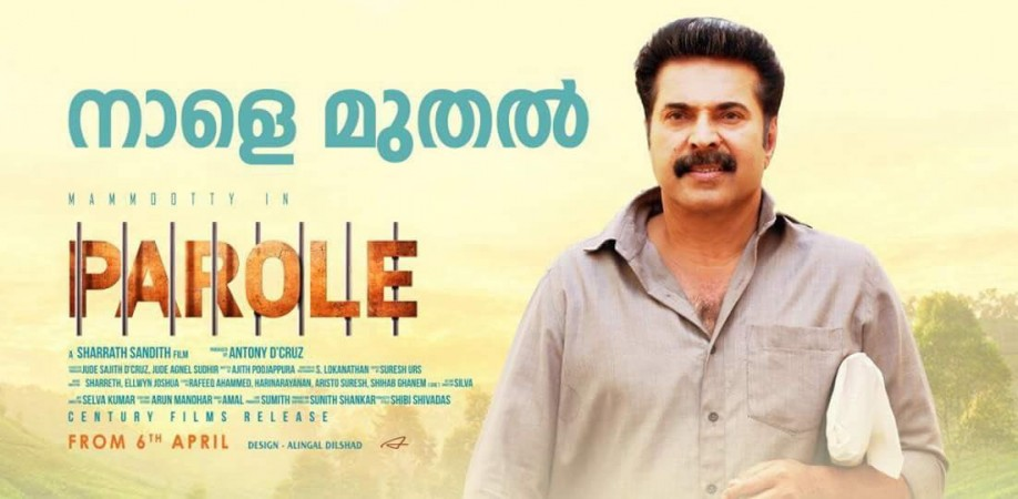 Malayalam Movie Parole Review