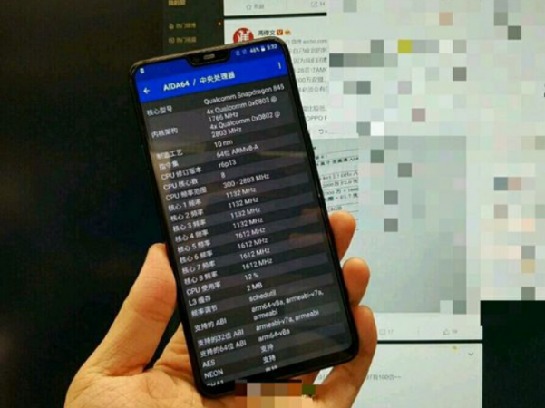 The first published photo flagship smartphone OnePlus 6