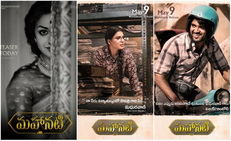 Dulquer Salmaan S New Look From Mahanati Goes Viral In: Mahanati Teaser, First Look Get Rave Reviews, Take