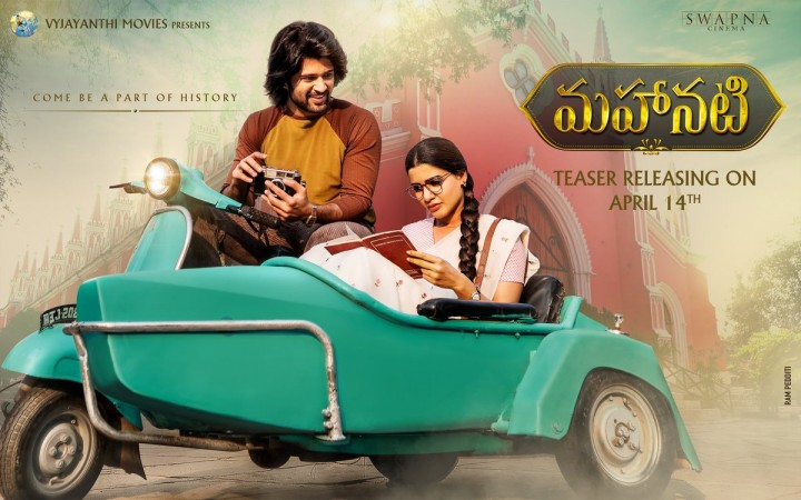 Image result for mahanati poster