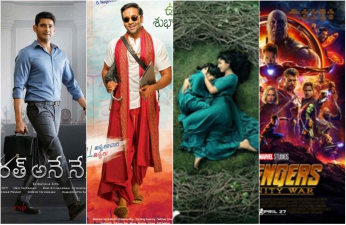 Bharat Ane Nenu, Achari America Yatra, AAY, Kanam, Avengers Infinity War