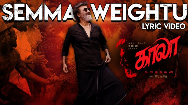 'Kaala' audio to be launched on May 9