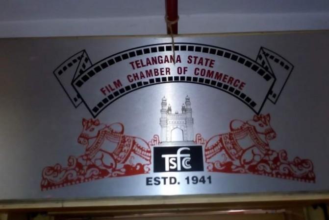 Telangana Film Chamber of Commerce
