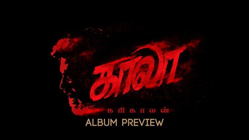 Rajinikanth's Kaala Album