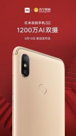 Xiaomi redmi S2 teaser