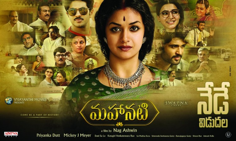 mahanati-movie-savitri-biopic-keerthi-suresh-gimin