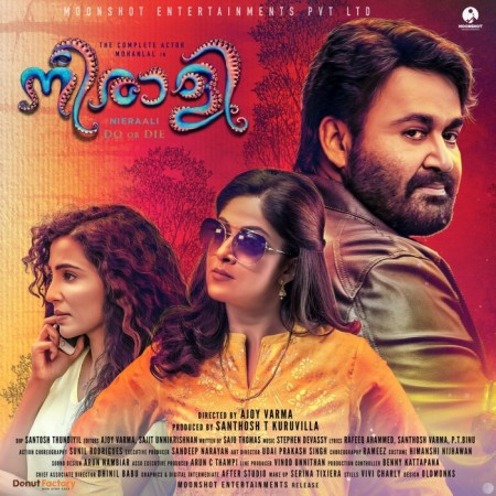 Malayalam movie Neerali Poster