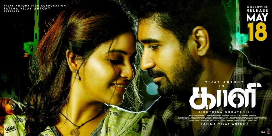 Image result for kaali movie