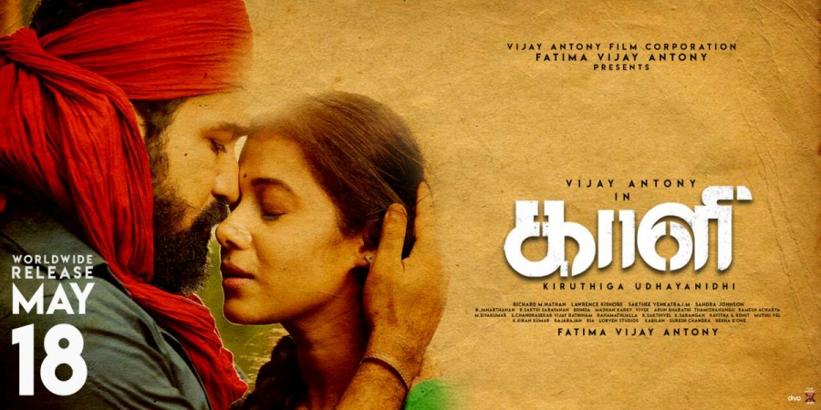 2.o tamil full movie free download torrent magnet