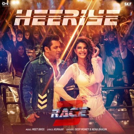 Salman Khan and Jacqueline Fernandez in Heeriye song from Race 3