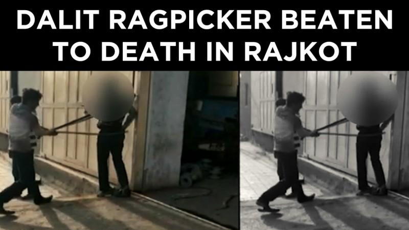 Dalit flogged
