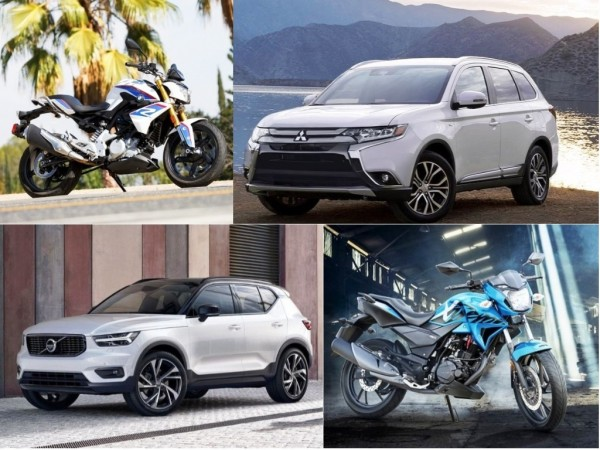 Cars and bikes launching in June 2018
