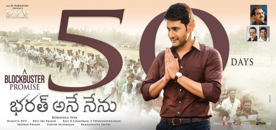 Bharat Ane Nenu 50 days poster