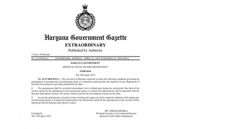 Haryana Govt. circular on sports