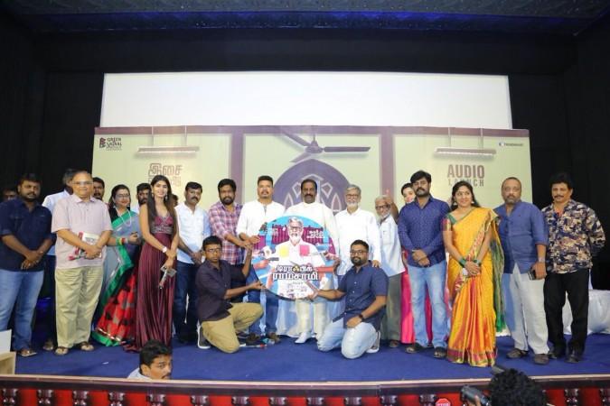 Traffic Ramaswamy Audio Launch