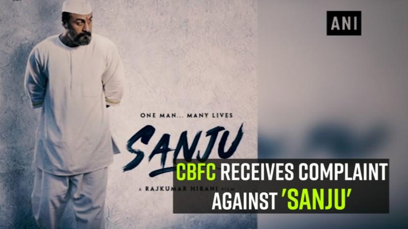CBFC receives complaint against 'Sanju'