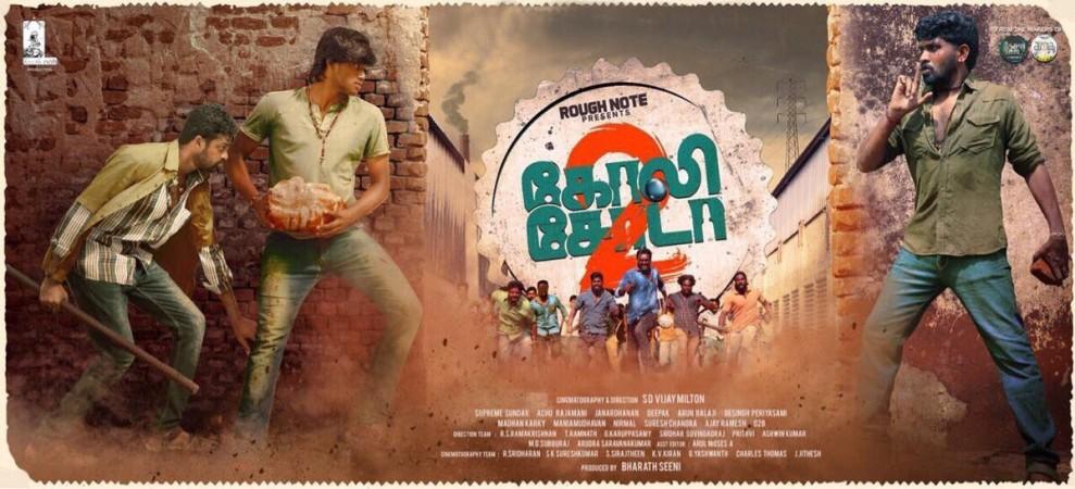 Mass Tamil Movie Download Tamilrockers Net