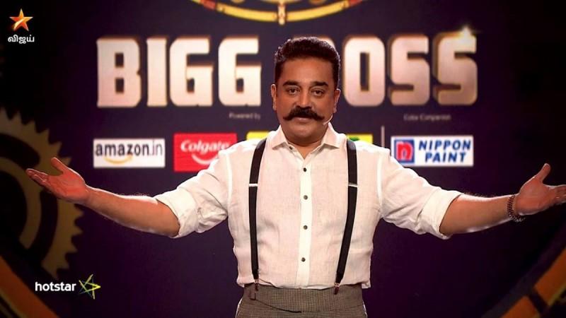 Bigg Boss Tamil 2 - Launch