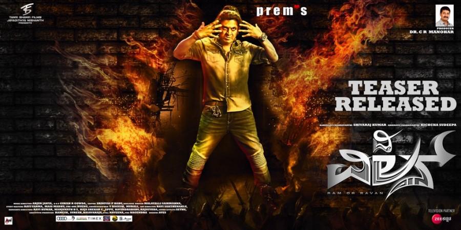 Shivaraj Kumar's The Villain teaser
