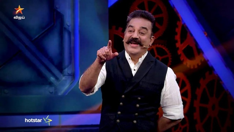 Kamal Haasan's Bigg Boss Tamil 2