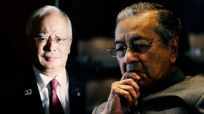Former Malaysian prime minister Najib Razak arrested