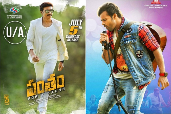 Pantham and Tej I Love You