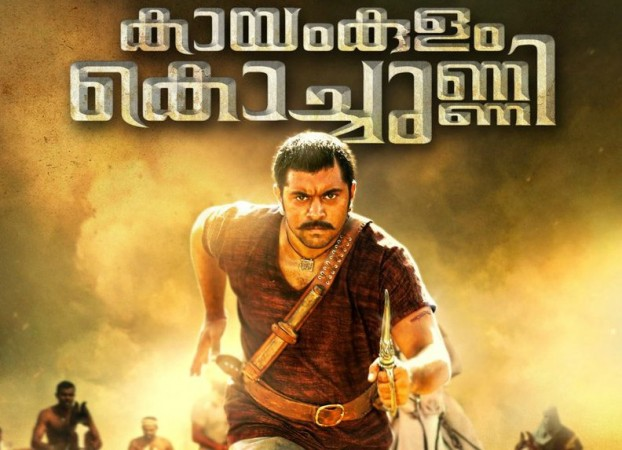 Nivin Pauly's first look from Kayamkulam Kochunni out