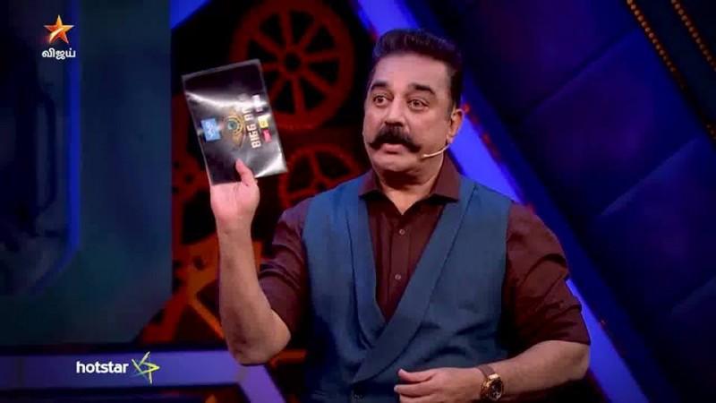 Kamal Haasan in Bigg Boss Tamil 2