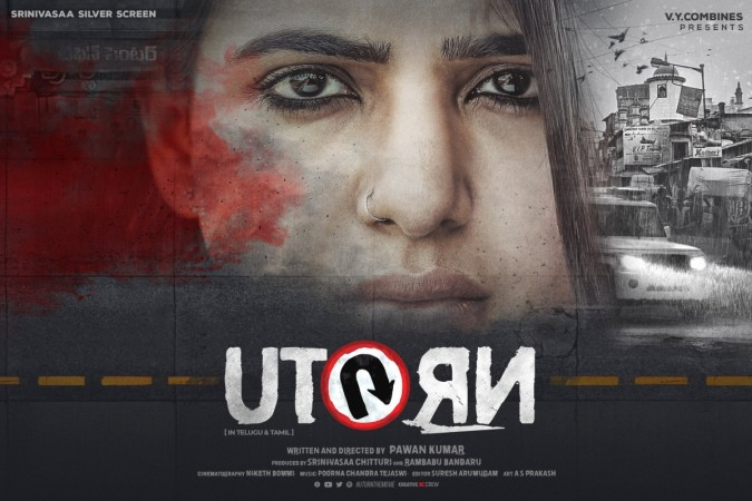 Samantha Akkinenis First Look Poster From Movie U Turn