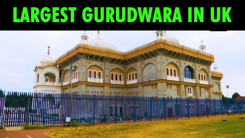 This is the largest Gurdwara complex in UK