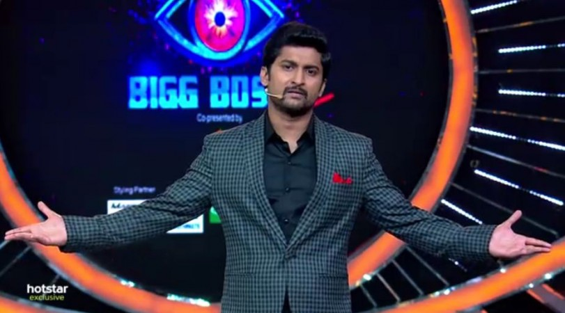 Host Nani on Bigg Boss Telugu 2