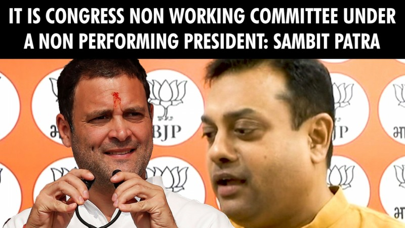 It is Congress Non Working Committee under a non performing president: Sambit Patra