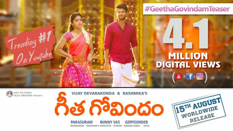 geetha govindam hd full movie with subtitle