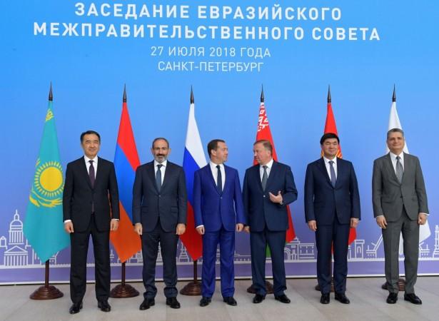 Eurasian Economic Union (EAEU) Council in St. Petersburg, Russia