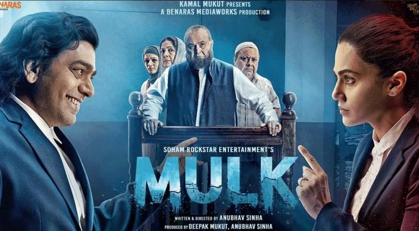 Mulk critics review