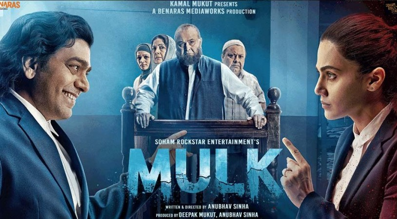 Mulk critics review